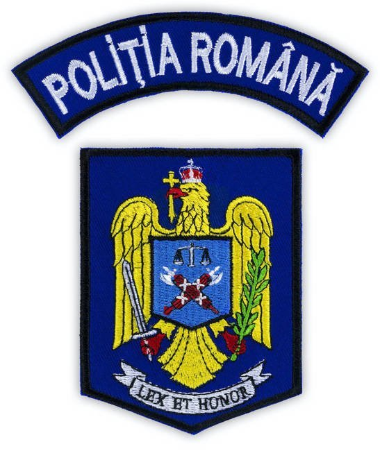 The Romanian Police Emblem IGPR